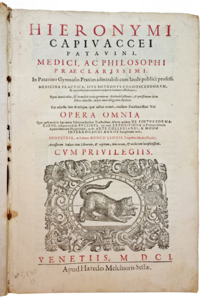 1729 - Capodivacca,  Medicina practica, 1601